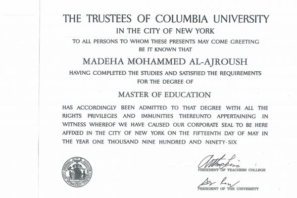 master of Education.and counciling pdf-1